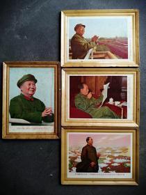毛主席铁皮画 4幅