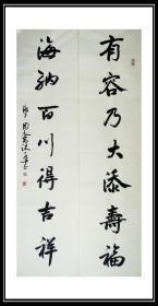 周志高书法 中国书法名家 上海市书法家协会主席 上海市文联副主席