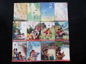 六年制小学语文课本全套12册  品相好 实物拍摄