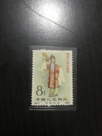 老纪特梅兰芳邮票 新(8-3) 梅兰芳邮票 老纪特邮票 8-3 新 有微折痕 保存算很好了 8分大部分都寄信了 新票比高值新票要少了  便宜出