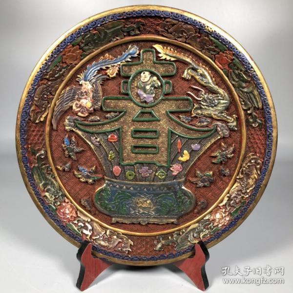 旧藏彩绘漆器圆盘【春福】赏盘摆件 净重1090克 全部亏本处理当工艺品卖T99351