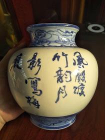 底款不清楚:唐山瓷釉下青花花鸟纹饰带诗词小罐子