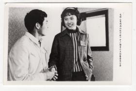 """80年代书刊图片类------1980年上海电影制片厂""""等到满山红叶时""""电影剧照(黑白照片1张)吴海燕、丁嘉元主演"""