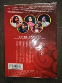 孔太 奥运歌曲专辑 1CD 【全新未开封】