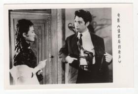 """70年代书刊图片类------1979年长春电影制片厂""""保密局的枪声""""电影剧照(黑白照片1张)陈少泽,正华,向梅主演"""