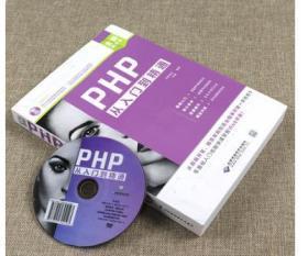 正版 PHP从入门到精通 配1DVD 前端开发 网页布局到后台程序 php项目实战教程书籍 php视频教程 网站编程 php书籍 网络书籍