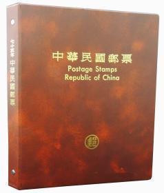 1986年(75年)台湾交通部豪华活页定位邮票年册台湾邮票年册(官方原装)
