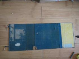 清代原装老书套  25×15×7厘米(黄08  所标注尺寸为书套内尺寸,存放图书小于或等于此尺寸即可)