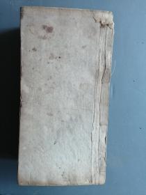 咸丰年《陈修园先生晚余三书,1—6册全