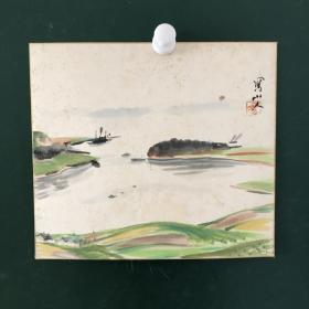 日本回流字画 489方型色纸 卡纸小画片