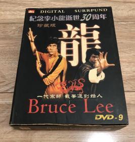 纪念李小龙逝世30周年DVD套装 bruce lee