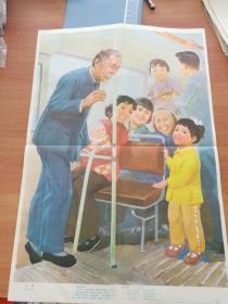 让座(90年代教学挂图)