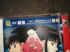 犬夜叉 TV完整版167集 上中下部 DVD  6碟装完整版