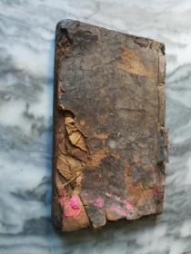 【新携新创燃灯仪文全集】稀见的大清道光庚戌年上谷氏手抄佛教科仪稿本。线装一册全,书内还带符咒。珍贵的佛教文献。在此特价出售原本。