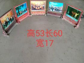 文革时期带样板戏的插屏,品相完整,尺寸如图,红色收藏佳品260一个