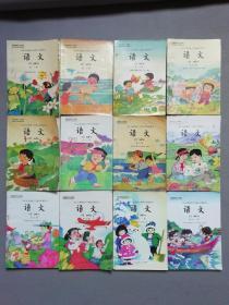 【实物图】六年制小学语文课本全套12册 【近未使用】 【品相非常好】【整洁】