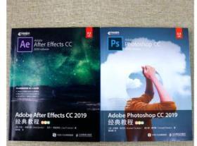 Adobe官方教材 ps教程书籍 Adobe After Effects CC 2019+Photoshop CC 2019经典教程彩色版 ae教程书籍 影视后期制作ps自学教程