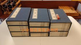 """南宋建安黄善夫刻本《汉书》,线装8函51册,颜师古注本,北京大学馆藏宋元珍本影印丛刊,青檀皮纸,特制""""古""""字印。刘起元,黄善夫刻三家注史记,汉书,后汉书,称道学林。2003年11月一版一印"""