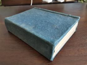 《瀛环志略》卷三至卷十,共五册,惜缺一册。应为同治年间的版本,掞云楼刊,内附多幅精美地图。带原函。