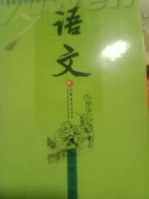 语文七年级下册。