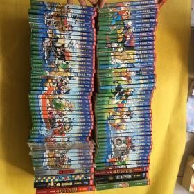 终极米迷 口袋书(85本)+终极米迷 超厚版 魔法传奇(7本)92本合售 看描述