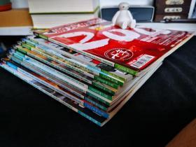 游戏机实用技术 (中国电视游戏第1刊) 10册合售 (总第199、200、201、202、203、204、205、206、207、255期)