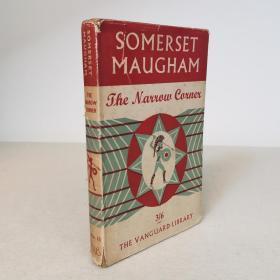 毛姆 The Narrow Corner 偏僻的角落 1952年印