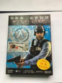 半条命——蓝色行动游戏CD光碟说明书