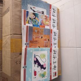 北京集邮1984年全套
