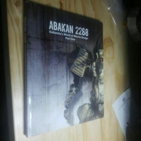 ABAKAN 2288:kallamitys world of mecha design part one