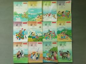 【实物图】六年制小学语文课本全套12册合售【近未使用】【干净】