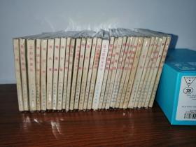一套水浒传30(册)本齐(无锈的少),品不错