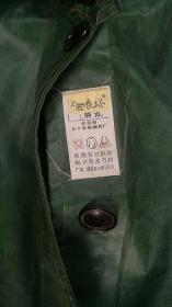 出一件二手胶布雨衣/雨披,品相如图所示的。
