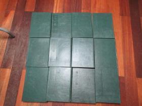 册府元龟 (1-12册全)16开硬 精装