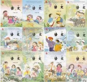 苏教版小学语文课本上下册教材教科书全套12本
