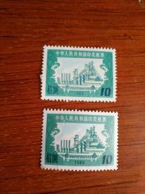 中华人民共和国印花税票 1989年 10元 拾圆 2枚