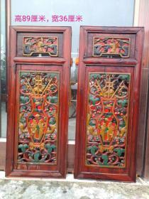 榉木描金花板一对的保存完整,雕刻透雕描金工艺,花瓶预意平安,房间装饰物