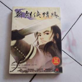 游戏碟《西山居游戏 新剑侠情缘(双CD、带使用说明书、)》本店所有游戏碟只走快递