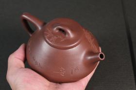 宜兴紫砂壶全手工紫泥底槽青子冶石瓢壶
