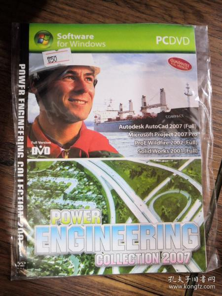 POWER ENGINEERING COLLECTION 2007