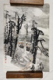 盛志中(嘉州画院副院长)甲戊年夏《寒杉呼月图》包邮 保真
