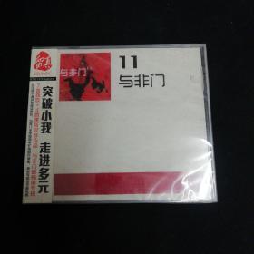 与非门cd 11
