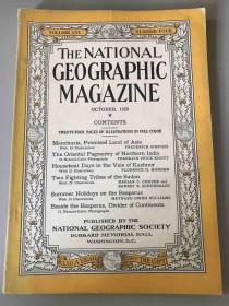 The National Geographic Magazine 美国国家地理 1929年10月  中国故事:满洲现况与未来 59幅照片