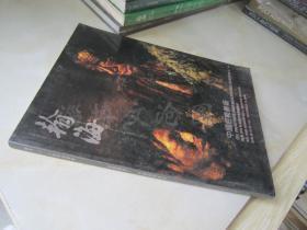 翰海2010秋季拍卖会:油画雕塑--中国经典美术