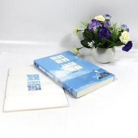 你的世界让你拥有//青春励志书籍天空不要为我掉眼泪微酸袅袅痴心见多了就喜欢你一个人也可以不孤独书籍