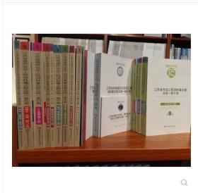 2017年版江西省建设工程预算定额全套26册