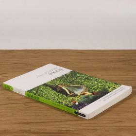 世界文学文库--秘密花园
