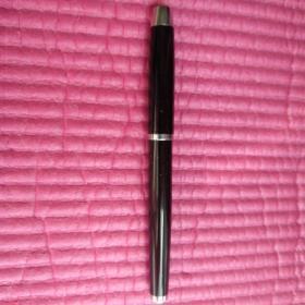烂笔头758书法钢笔