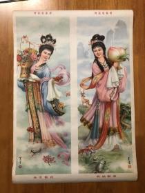 神话故事屏 天女散花 麻姑献寿 1981年画 宣传画 四屏条 上海人民美术出版社