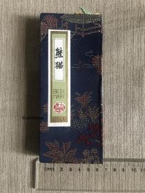 老书签  原盒 70-80年代 剪纸熊猫 手工制作  一套8枚